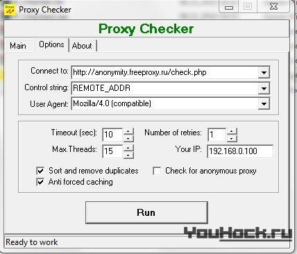 Socks5 для вебмайлер Купить Прокси Рабочие Для Рассылки Писем Продам вебмайлер элитные прокси для брута- список рабочих socks5 прокси для чека баз